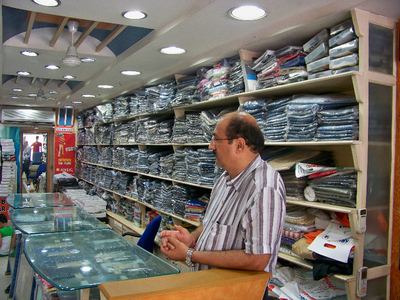 Krushna Mart-House Of Readymade Garment