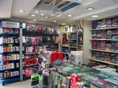 Krushna Mart-House Of Readymade Garment, Ambavadi