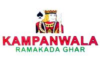 Kampanwala Ramakada Ghar, Bodakdev