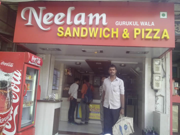 Neelam Sandwich & Pizza