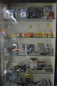 Dream Motors