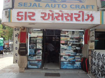 Sejal Auto Craft, C G Road