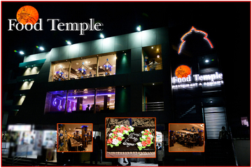 Food Temple Restaurant & Banquet