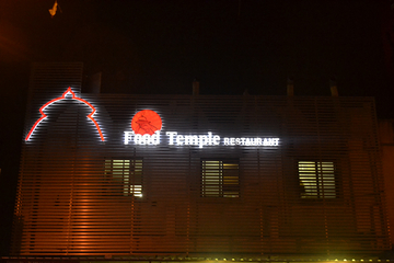 Food Temple Restaurant